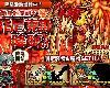 《降臨活動》【菲尼克斯降臨】 06/08 ~ 06/15 追加一天(3P)
