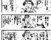 【加分活動】萬事屋搶錢大作戰-動畫第367集問答活動(4P)