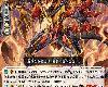 VG 20/10/19 今日卡 抹消者 スパークレイズ・ドラゴン(7P)